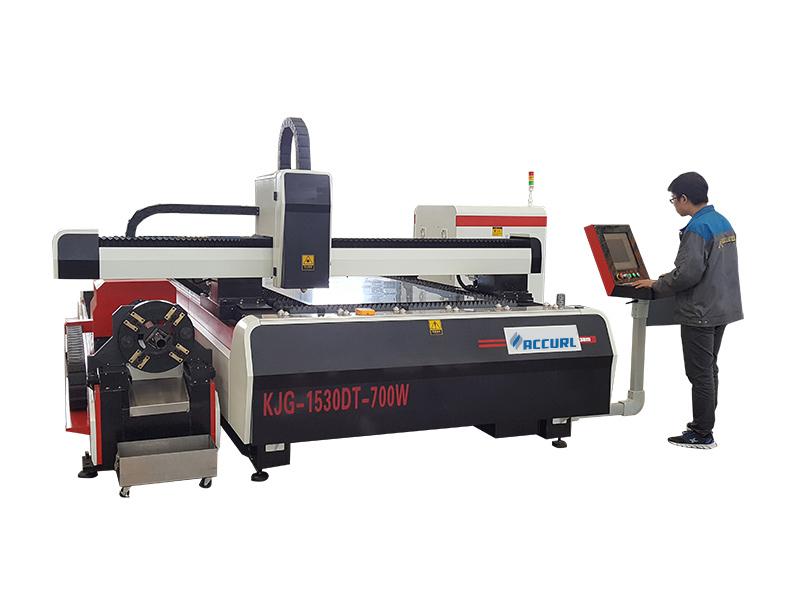 машина за ласерско сечење цеви